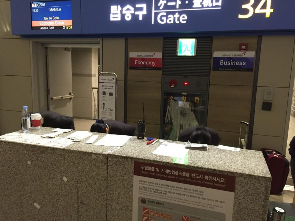 Der blev bukket før boarding, som altid i Seoul