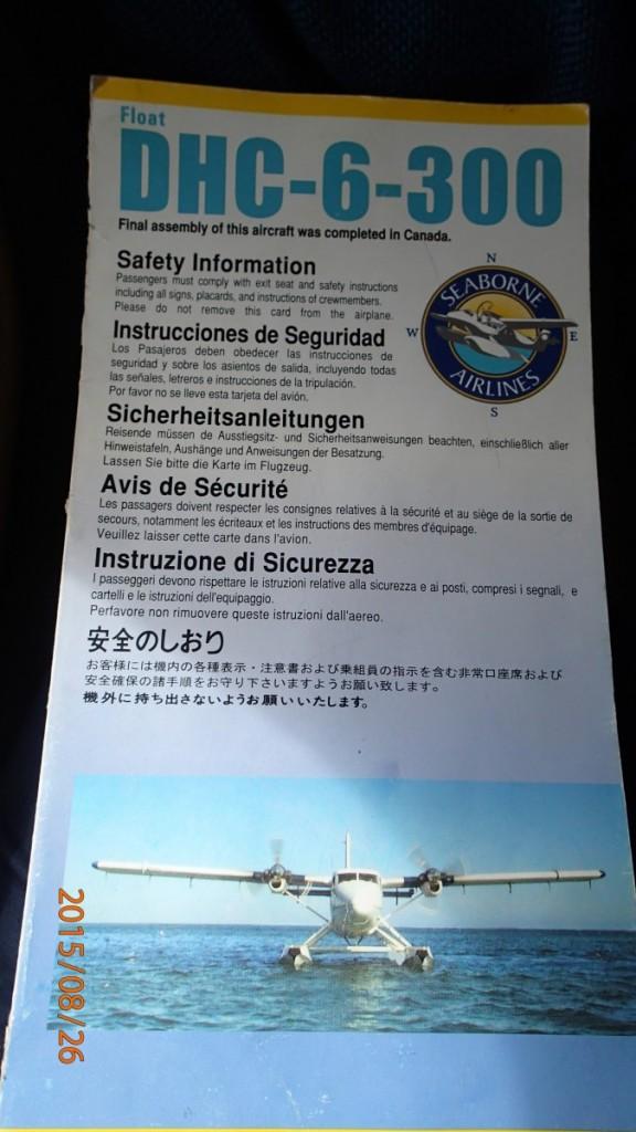Sikkerhedskortet på flyet (DHC-6-300)