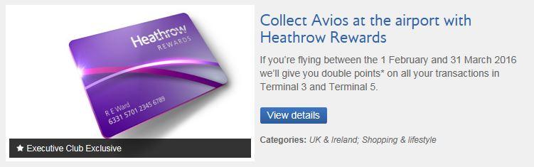 InsideFlyer - Heathrow Rewards - Dobbelt point indtil 31. marts 2016