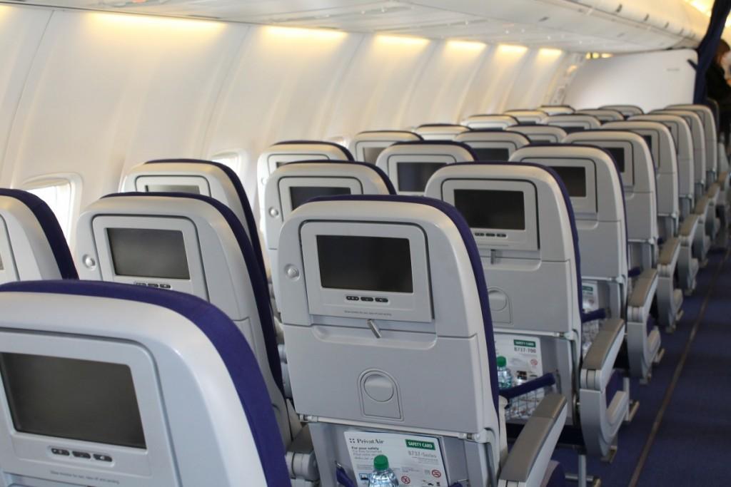 SAS Go (økonomiklasse) ombord på PrivatAirs 737, som flyver for SAS mellem København og Boston
