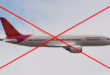 InsideFlyer DK - Air India - Boeing 787 Dreamliner - Ikke bekræftet rute