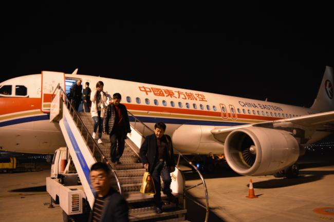 China Eastern til Shanghai