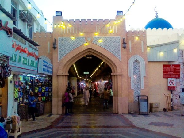 Mutra Suq, Muscat, Oman