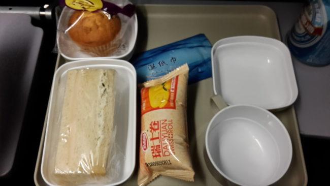 Air China natmad