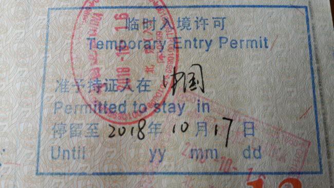 24 timers visum Kina