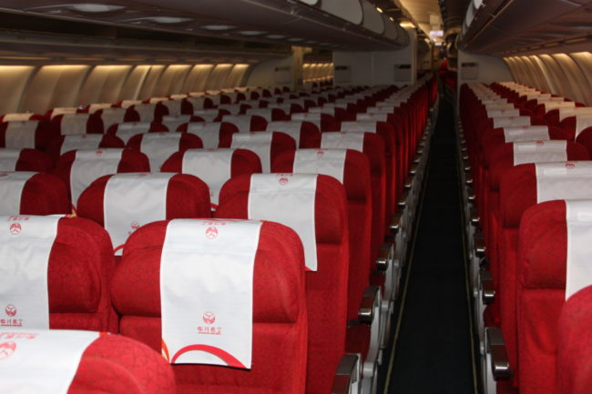 Sichuan Airlines Economy Class.